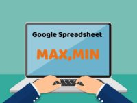 google-spreadsheet-should-remember-function-max-min
