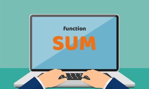google-spreadsheet-should-remember-function-sum-1