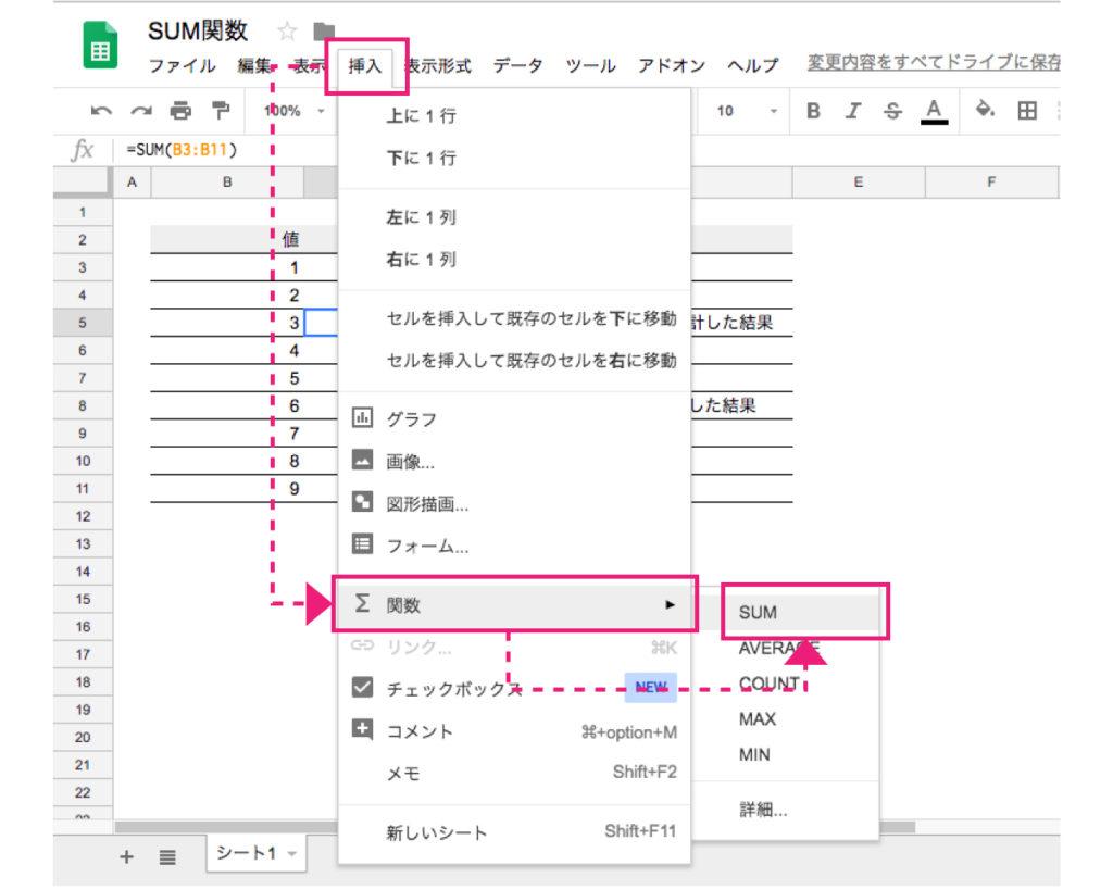 google-spreadsheet-should-remember-function-sum-2