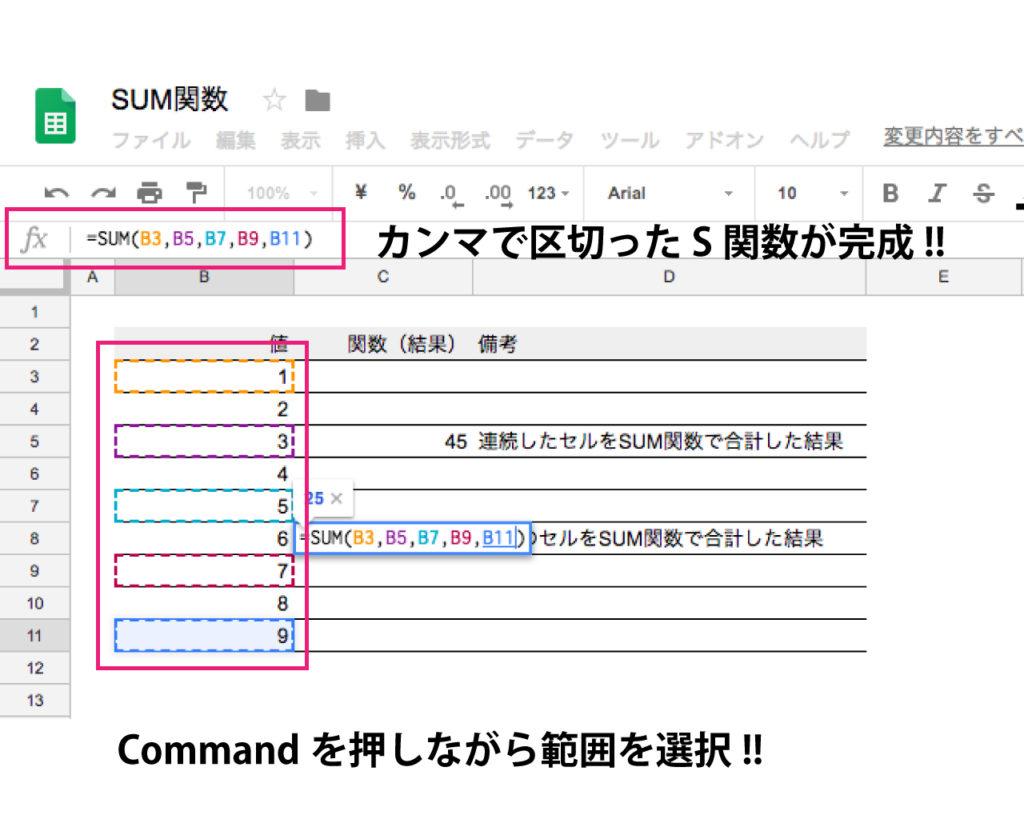 google-spreadsheet-should-remember-function-sum-4