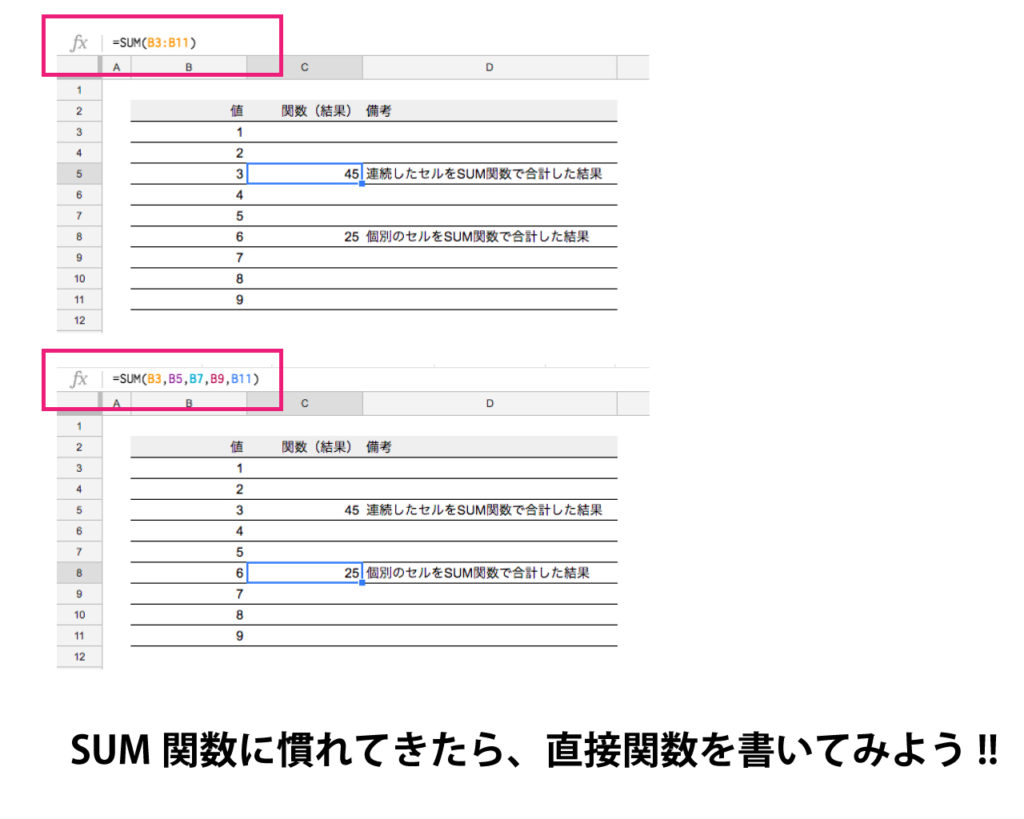 google-spreadsheet-should-remember-function-sum-5