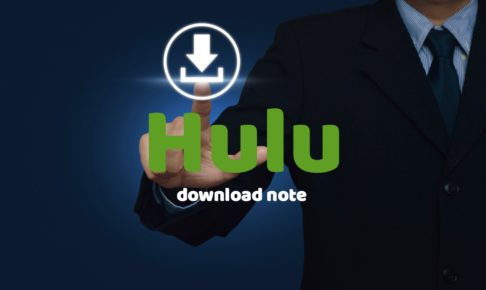 hulu-2018-0728-download-movie-note