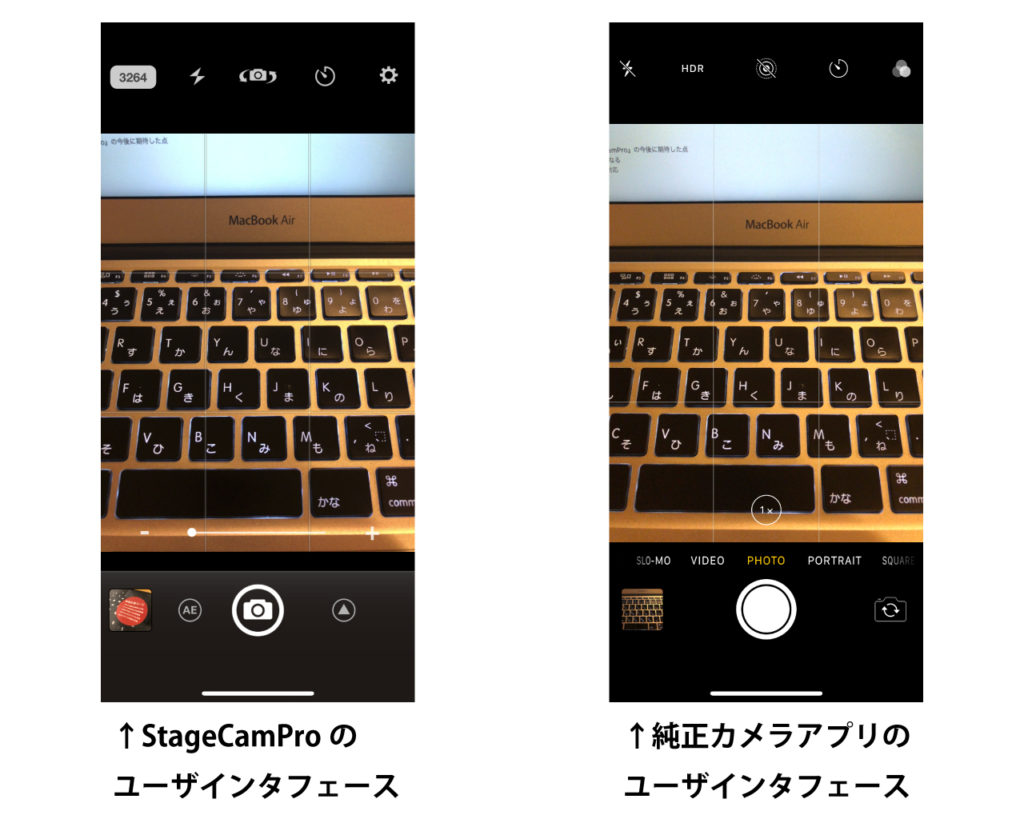 iphone-camera-app-silent-stagecamerapro-3