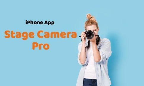 iphone-camera-app-silent-stagecamerapro