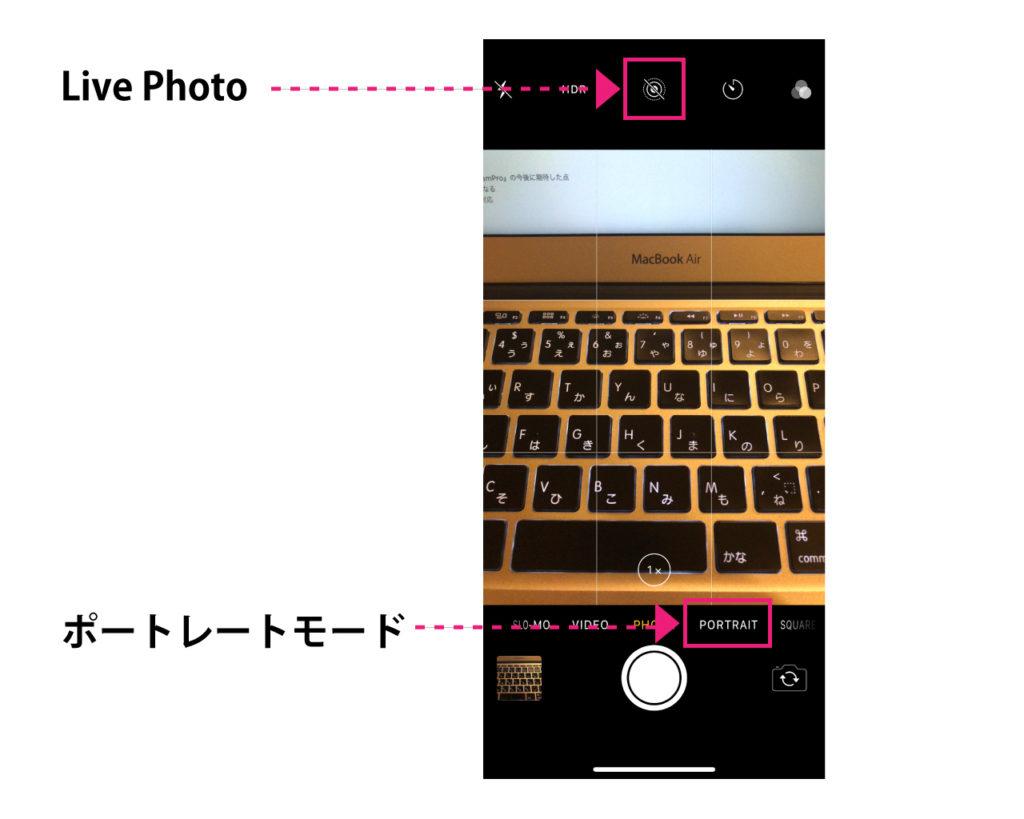 iphone-camera-app-silent-stagecamerapro-6