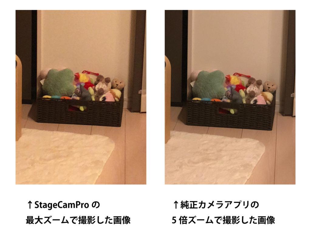 iphone-camera-app-silent-stagecamerapro-7