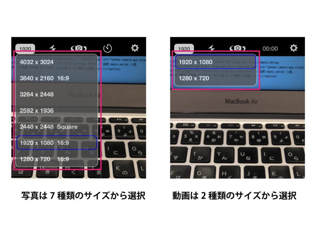 iphone-camera-app-silent-stagecamerapro-8