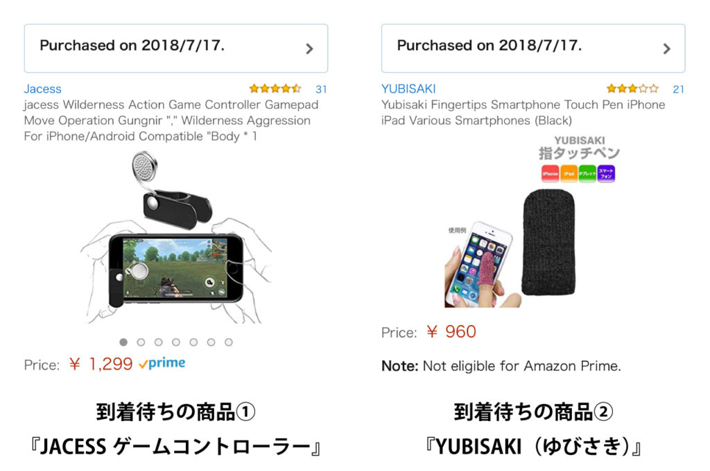 journey-of-pubg-mobile-controller-for-ipad-iphone-7