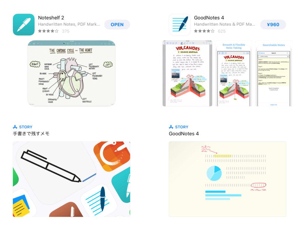 noteshelf2-ios-app-favorites-pens-tool-bar--1