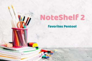 noteshelf2-ios-app-favorites-pens-tool-bar