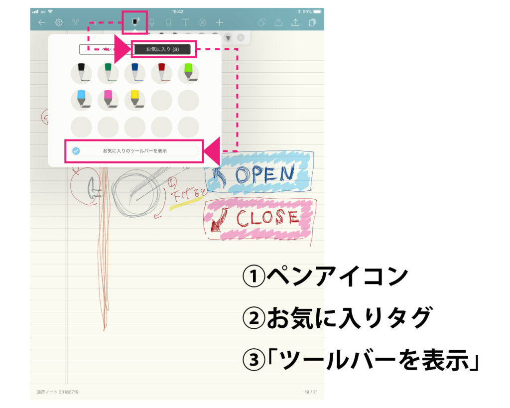 noteshelf2-ios-app-favorites-pens-tool-bar-5