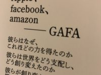 it-word-gafa-google-apple-facebook-amazon