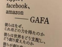 it-word-gafa-google-apple-facebook-amazon