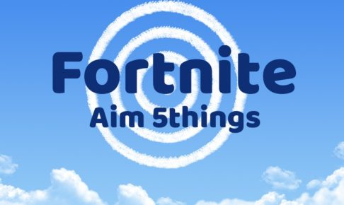 fortnite-for-swich-solve-aim-problem-five-things