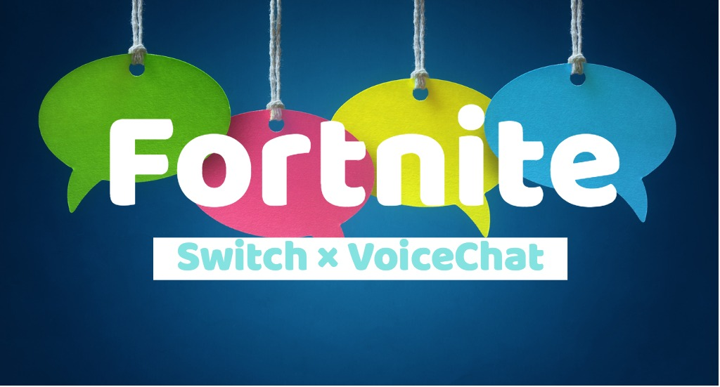 fortnite-switch-ver-voice-chat-how-to