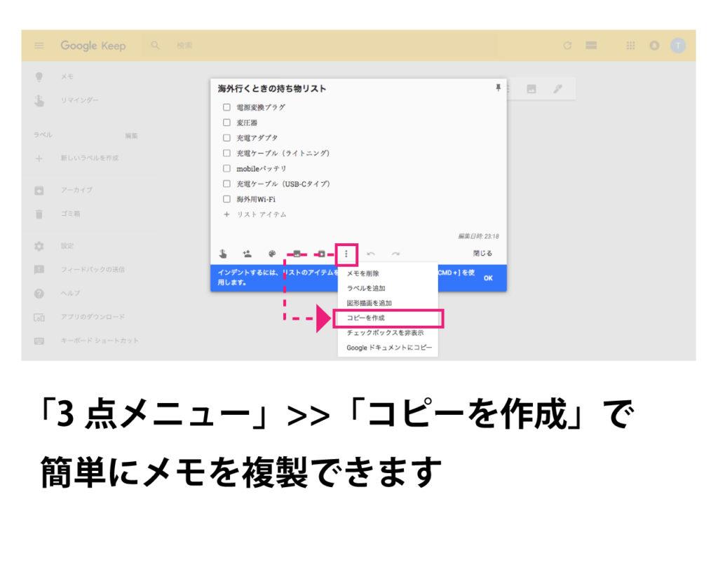 google-keep-cheack-box-how-to-10