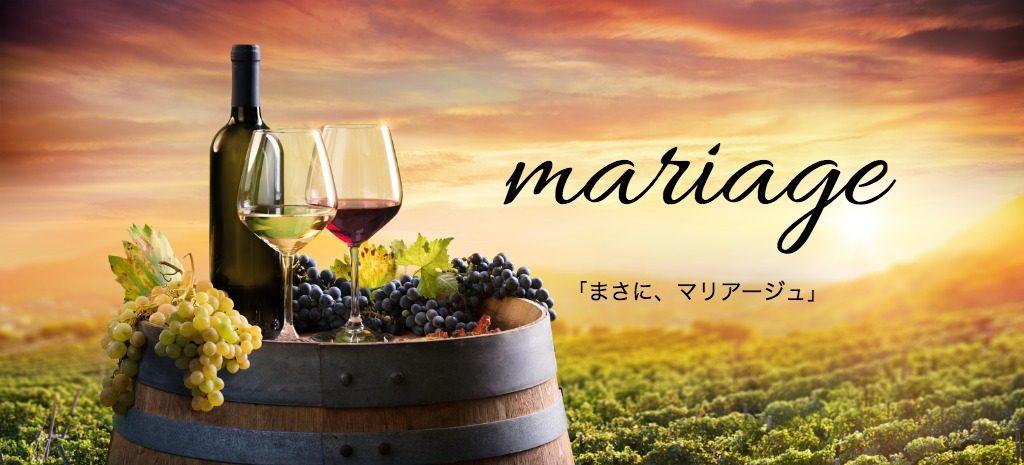 masani-mariage