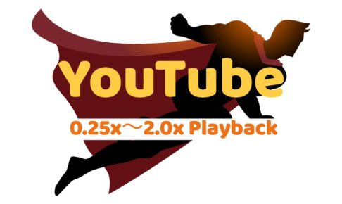 youtube-playback-speed-change-setting-how-to