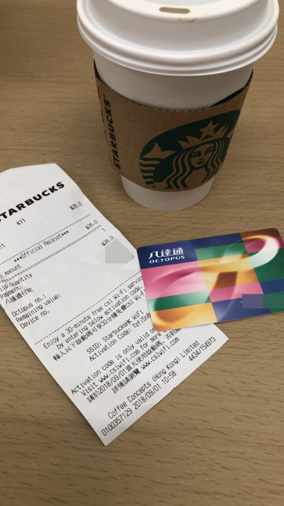 starbucks-hk-how-to-order-octopus-card-4