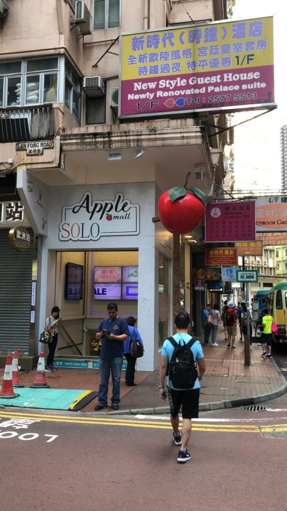 apple-causeway-bay-review-5
