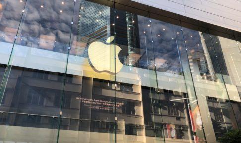 apple-causeway-bay-review-1