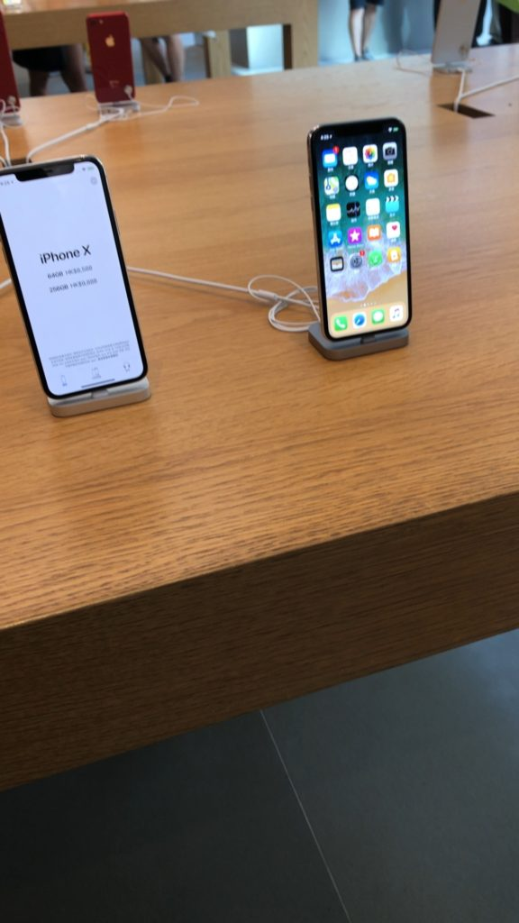 apple-causeway-bay-review-17