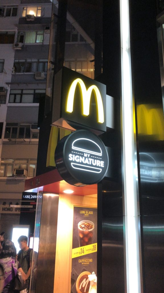 mcdonald-touch-panel-order-system-in-hong-kong-1