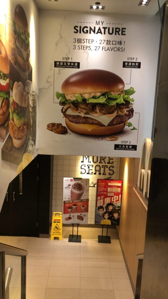 mcdonald-touch-panel-order-system-in-hong-kong-3