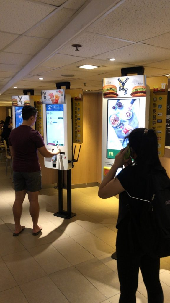 mcdonald-touch-panel-order-system-in-hong-kong-8
