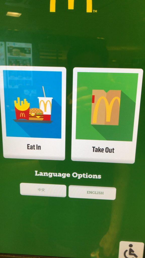 mcdonald-touch-panel-order-system-in-hong-kong-11
