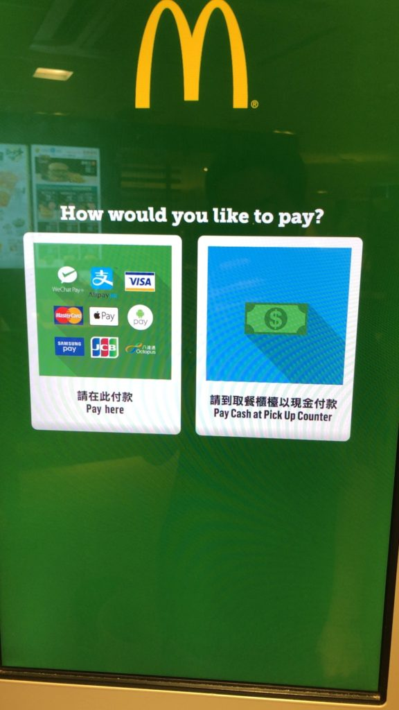 mcdonald-touch-panel-order-system-in-hong-kong-12