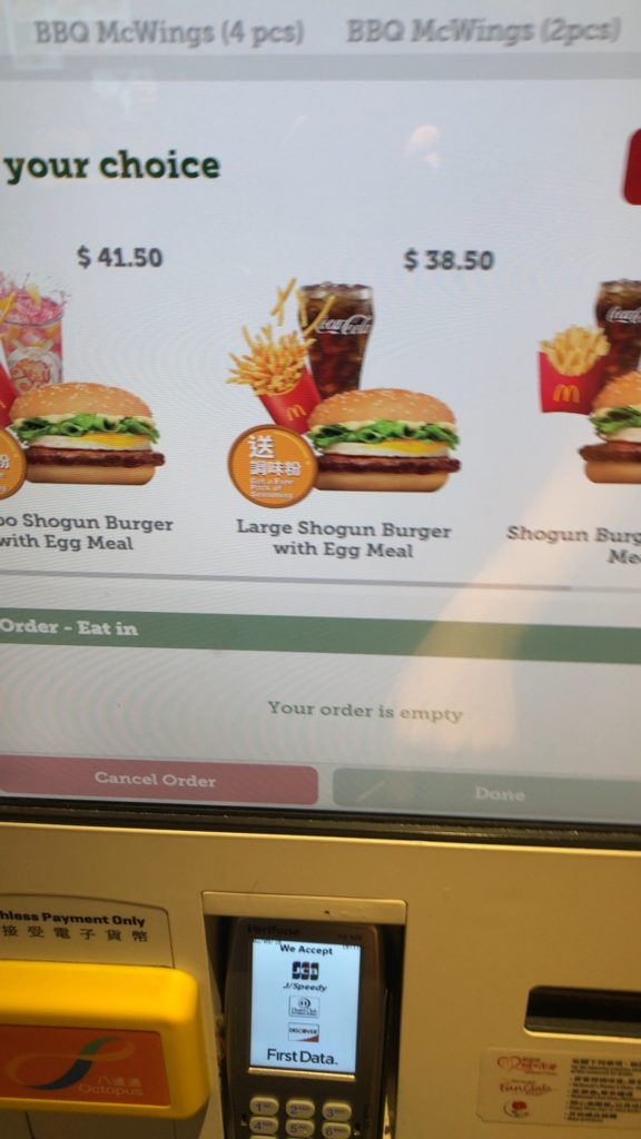 mcdonald-touch-panel-order-system-in-hong-kong-14