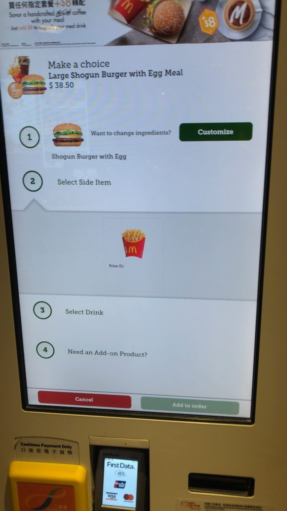 mcdonald-touch-panel-order-system-in-hong-kong-15