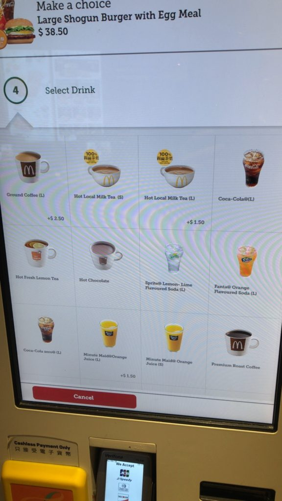 mcdonald-touch-panel-order-system-in-hong-kong-17