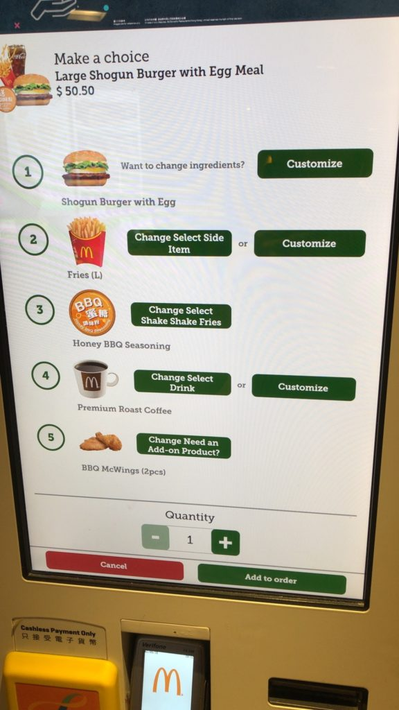 mcdonald-touch-panel-order-system-in-hong-kong-19
