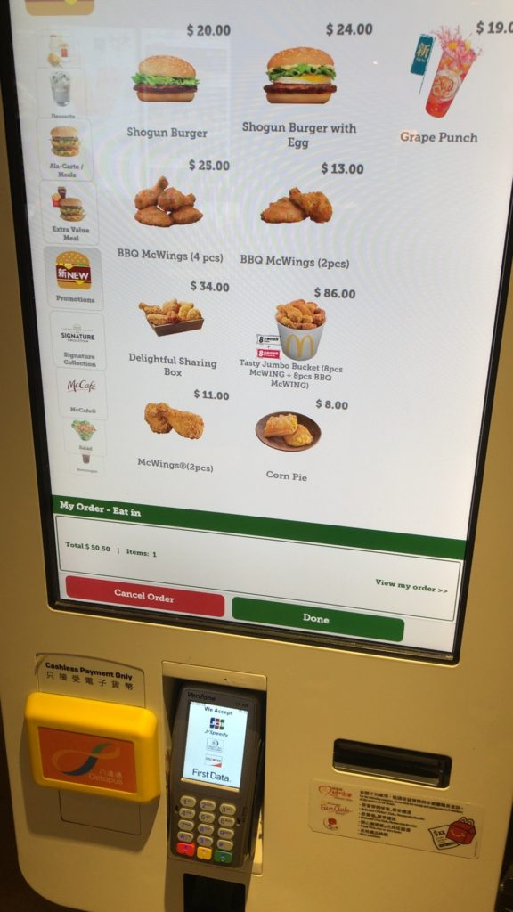mcdonald-touch-panel-order-system-in-hong-kong-20