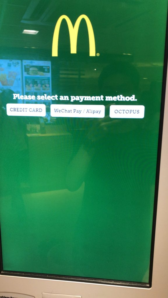 mcdonald-touch-panel-order-system-in-hong-kong-23