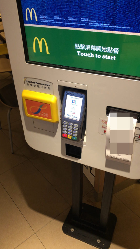 mcdonald-touch-panel-order-system-in-hong-kong-24