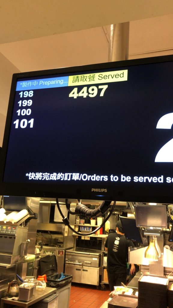 mcdonald-touch-panel-order-system-in-hong-kong-25