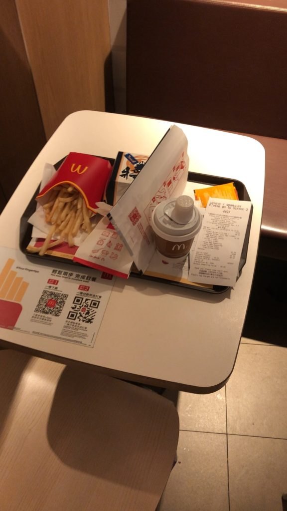 mcdonald-touch-panel-order-system-in-hong-kong-26