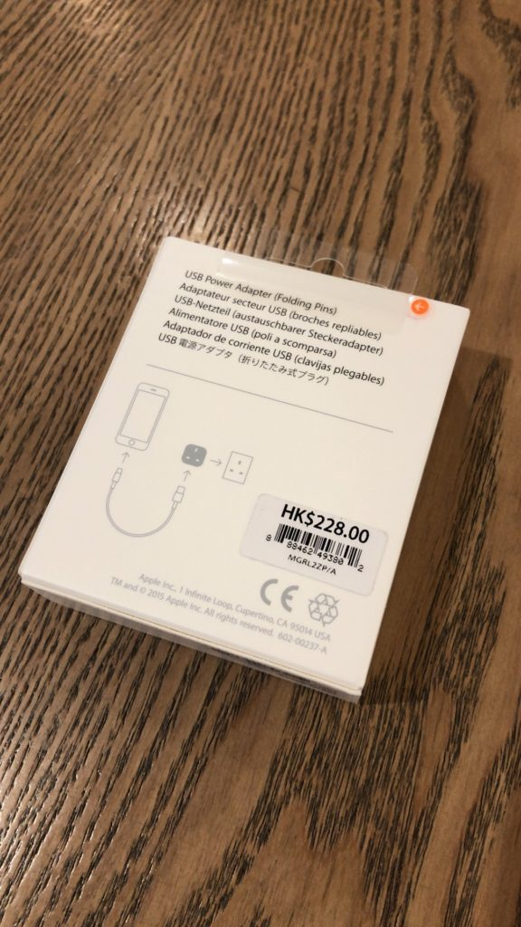 apple-hk-usb-power-adapter-folding-pins-5w-review-4