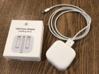 apple-hk-usb-power-adapter-folding-pins-5w-review-1