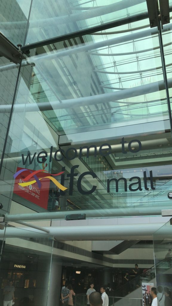 apple-hk-central-ifc-mall-review-8
