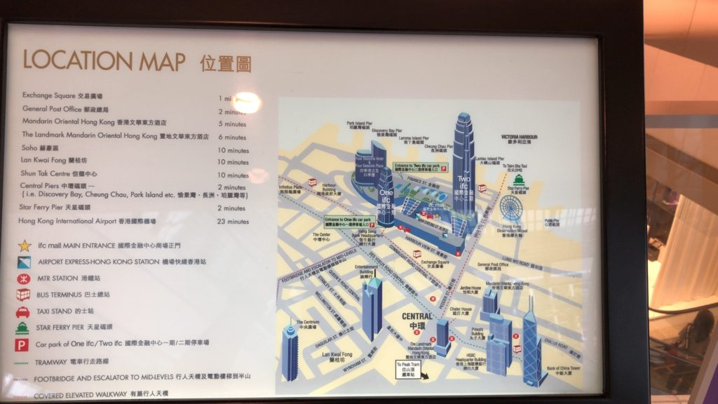 apple-hk-central-ifc-mall-review-28