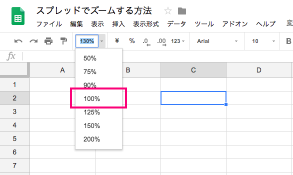 google-spreadsheet-how-to-zoom-3