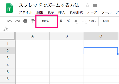 google-spreadsheet-how-to-zoom-2