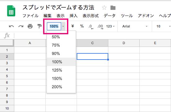 google-spreadsheet-how-to-zoom-1