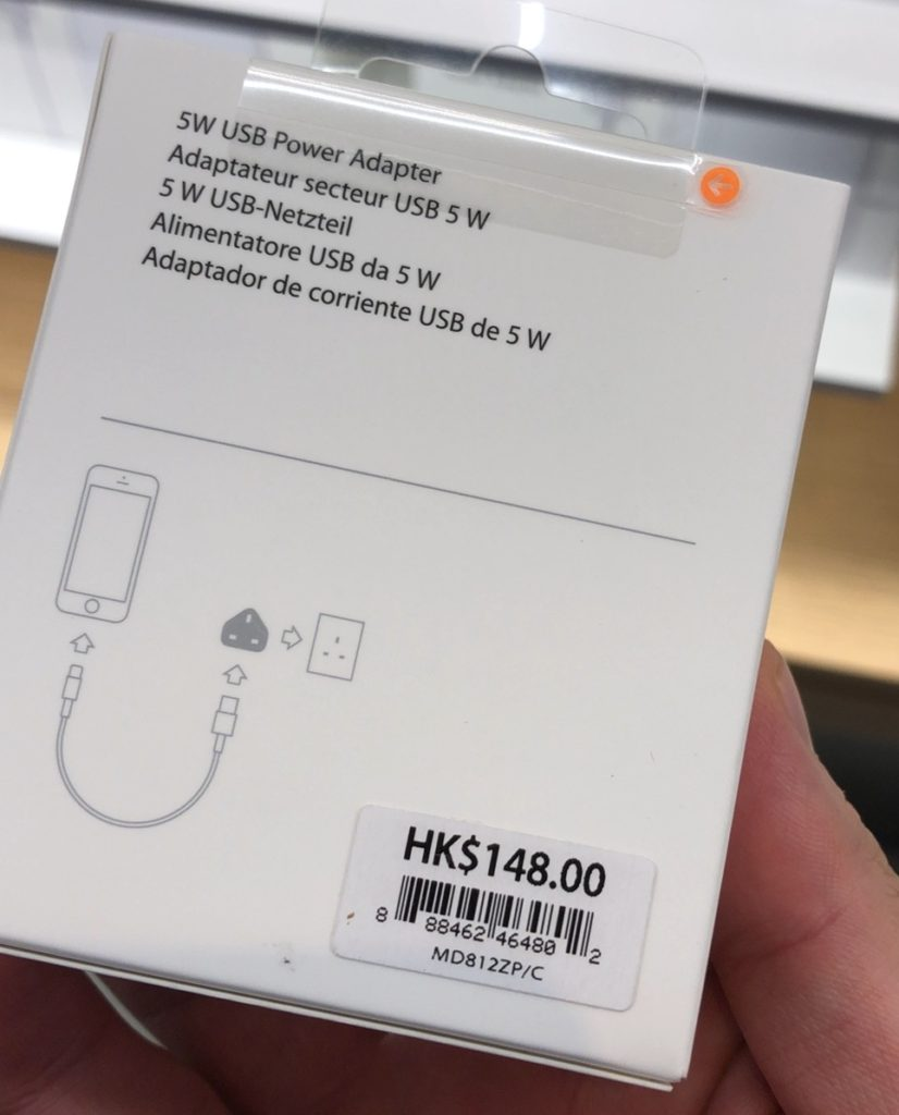 apple-hk-usb-power-adapter-folding-pins-5w-review-19