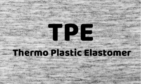it-word-tpu-thermo-plastic-elastomer
