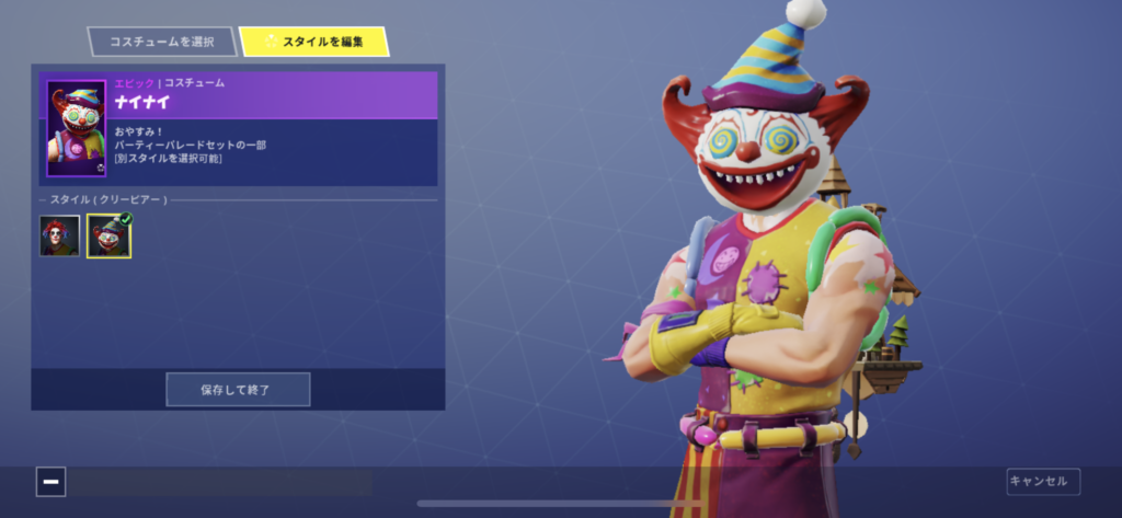 fortnite-diary-2018-10-31-skin-party-parade-gear-hollowhead-outfit-emote-juggling-2